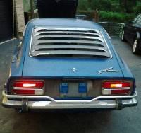 1973 Datsun 240Z For Sale in Bristol